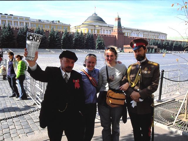 Lenin and The Czar Moscow