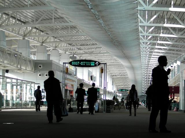 Guangshuo China Airport